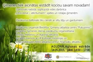 40x60 aglona